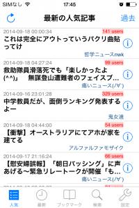 2014-09-18 17.45.28