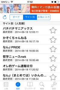 2014-09-18 17.52.11