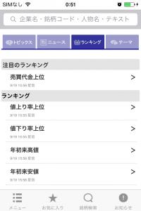 2014-09-21 00.51.25