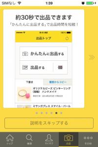 2014-09-22 01.39.56