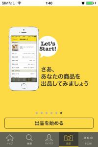2014-09-22 01.40.01