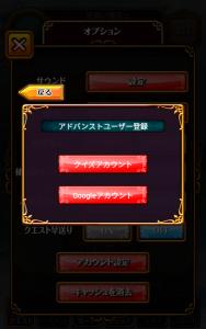 2016-01-15 05.23.48