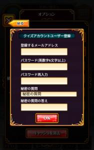 2016-01-15 05.26.22