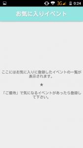screenshot_2016-10-30-00-24-55