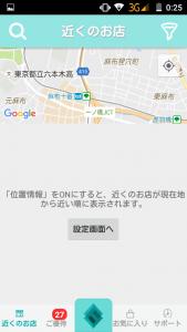 screenshot_2016-10-30-00-25-19