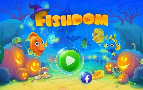 fishdom チュートリアル