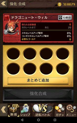 screenshot_20161222-132803